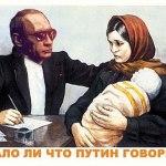 Беременные пытаются «оттянуть» роды ради президентских выплат