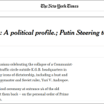 Путин. Биография. Википедия такого не расскажет