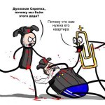 В Екатеринбурге родственники жестоко избили фронтовика из-за квартиры