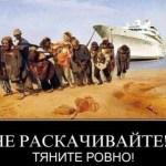 Налоги граждан РФ, или сколько денег мы дарим государству