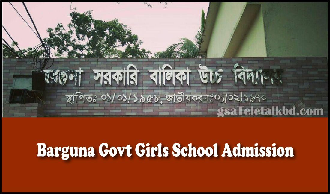 Barguna Govt Girls School Admission
