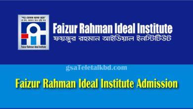 Faizur Rahman Ideal Institute Admission