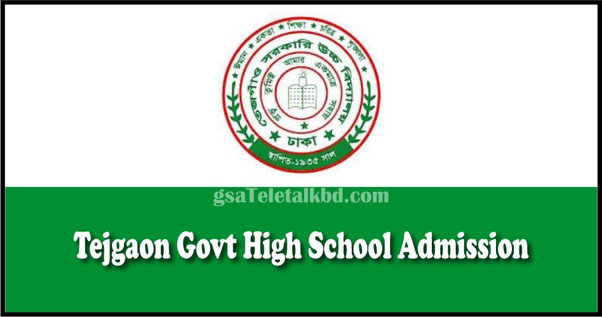 Tejgaon Govt High School Admission