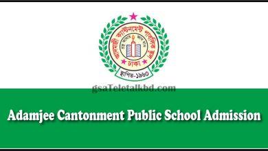 Adamjee Cantonment Public School Admission