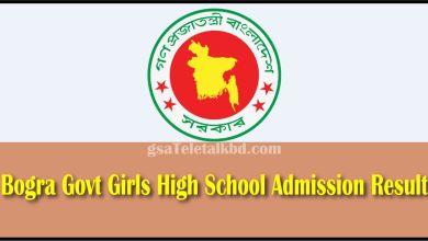 Bogra Govt Girls School Admission Result