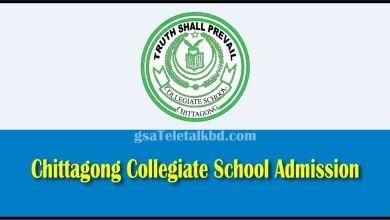 Chittagong Collegiate School