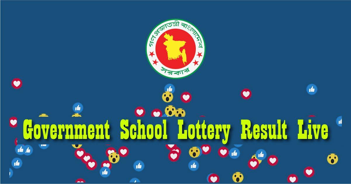 GSA Lottery Result Facebook Live
