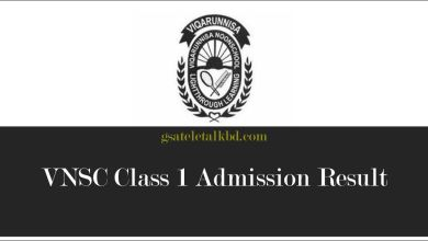 VNSC Class 1 Admission Result