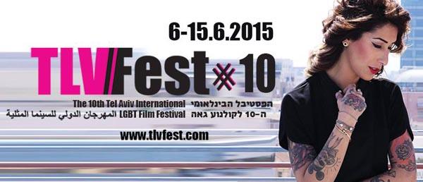 Tel Aviv Film Festival