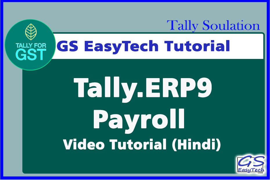 Payroll in Tally hindi