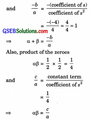 GSEB Solutions Class 10 Maths Chapter 2 Polynomials Ex 2.2 img 1