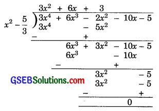 GSEB Solutions Class 10 Maths Chapter 2 Polynomials Ex 2.3 img 7
