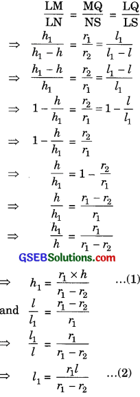 GSEB Solutions Class 10 Maths Chapter 13 Surface Areas and Volumes Ex 13.5