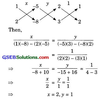 GSEB Solutions Class 10 Maths Chapter 3 Pair of Linear Equations in Two Variables Ex 3.5 1