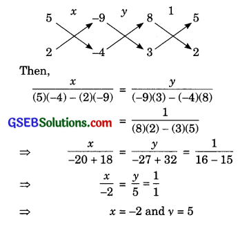 GSEB Solutions Class 10 Maths Chapter 3 Pair of Linear Equations in Two Variables Ex 3.5 6