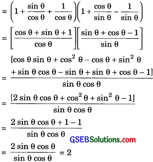 GSEB Solutions Class 10 Maths Chapter 8 Introduction to Trigonometry Ex 8.4