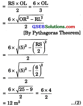 GSEB Solutions Class 9 Maths Chapter 10 Circles Ex 10.4