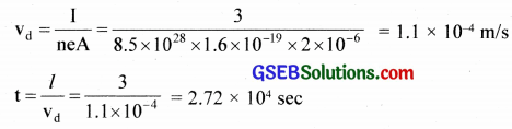 GSEB Solutions Class 12 Physics Chapter 3 Current Electricity 4a