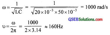 GSEB Solutions Class 12 Physics Chapter 7 Alternating Current 5