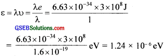 GSEB Solutions Class 12 Physics Chapter 8 Electromagnetic Waves image - 6