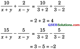 GSEB Solutions Class 10 Maths Chapter 3 Pair of Linear Equations in Two Variables Ex 3.6 img-13