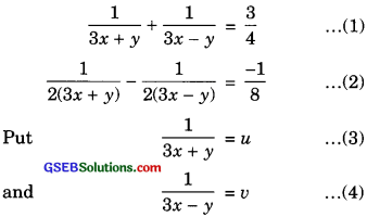 GSEB Solutions Class 10 Maths Chapter 3 Pair of Linear Equations in Two Variables Ex 3.6 img-14