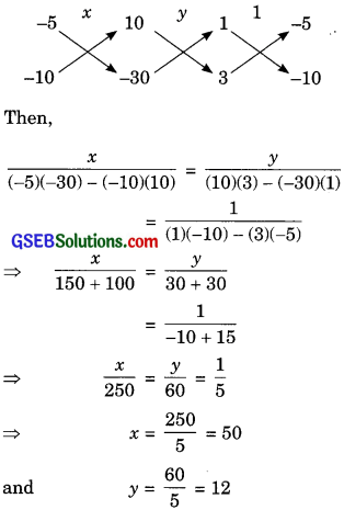 GSEB Solutions Class 10 Maths Chapter 3 Pair of Linear Equations in Two Variables Ex 3.7 img-1