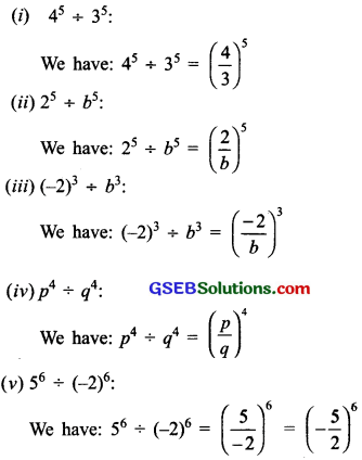 GSEB Solutions Class 7 Maths Chapter 13 Exponents and Powers InText Questions 5