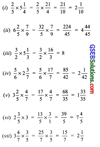 GSEB Solutions Class 7 Maths Chapter 2 Fractions and Decimals Ex 2.3 2