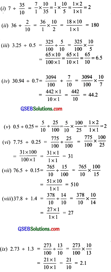 GSEB Solutions Class 7 Maths Chapter 2 Fractions and Decimals Ex 2.7 1