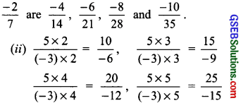 GSEB Solutions Class 7 Maths Chapter 9 Rational Numbers Ex 9.1 7