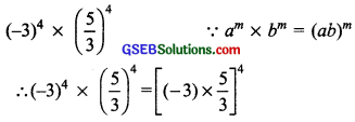 GSEB Solutions Class 8 Maths Chapter 12 Exponents and Powers Ex 12.1 img 3