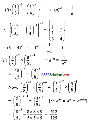 GSEB Solutions Class 8 Maths Chapter 12 Exponents and Powers Ex 12.1 img 7