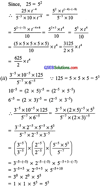GSEB Solutions Class 8 Maths Chapter 12 Exponents and Powers Ex 12.1 img 9