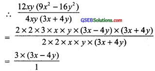 GSEB Solutions Class 8 Maths Chapter 14 Factorization Ex 14.3 img 13