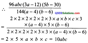 GSEB Solutions Class 8 Maths Chapter 14 Factorization Ex 14.3 img 8