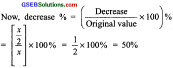 GSEB Solutions Class 8 Maths Chapter 8 Comparing Quantities InText Questions img 3