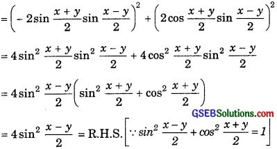 GSEB Solutions Class 11 Maths Chapter 3 Trigonometric Functions Miscellaneous Exercise img 3