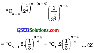 GSEB Solutions Class 11 Maths Chapter 8 Binomial Theorem Miscellaneous Exercise img 5