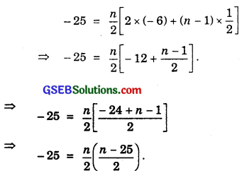 GSEB Solutions Class 11 Maths Chapter 9 Sequences and Series Ex 9.2 img 1