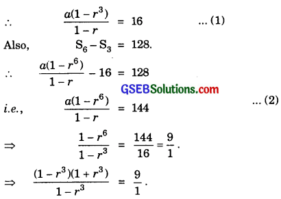 GSEB Solutions Class 11 Maths Chapter 9 Sequences and Series Ex 9.3 img 7