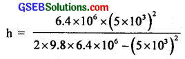 GSEB Solutions Class 11 Physics Chapter 8 Gravitation img 12