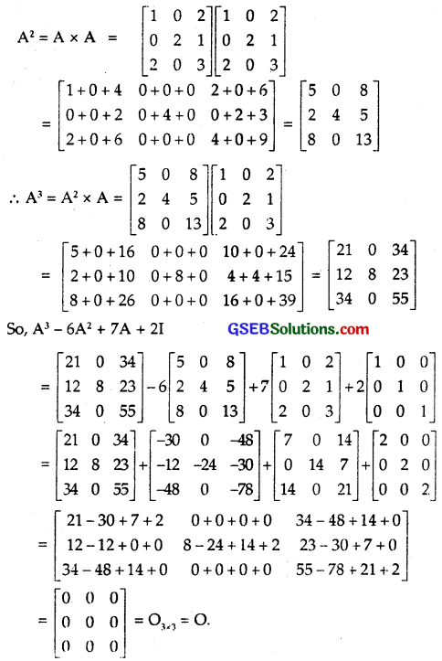 GSEB Solutions Class 12 Maths Chapter 3 Matrices Ex 3.2 15
