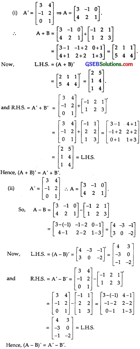 GSEB Solutions Class 12 Maths Chapter 3 Matrices Ex 3.3 3