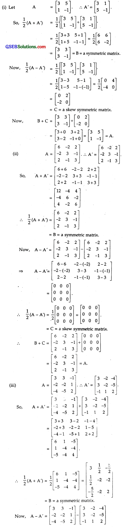 GSEB Solutions Class 12 Maths Chapter 3 Matrices Ex 3.3 8