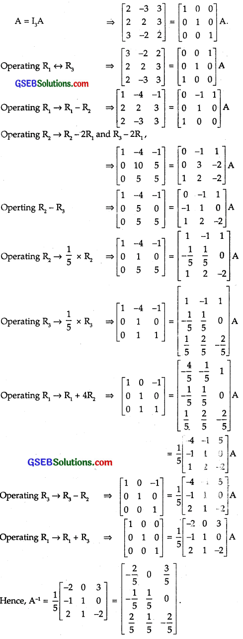 GSEB Solutions Class 12 Maths Chapter 3 Matrices Ex 3.4 13