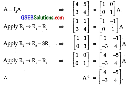 GSEB Solutions Class 12 Maths Chapter 3 Matrices Ex 3.4 8