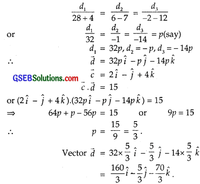 GSEB Solutions Class 12 Maths Chapter 10 Vector Algebra Miscellaneous Exercise img 10