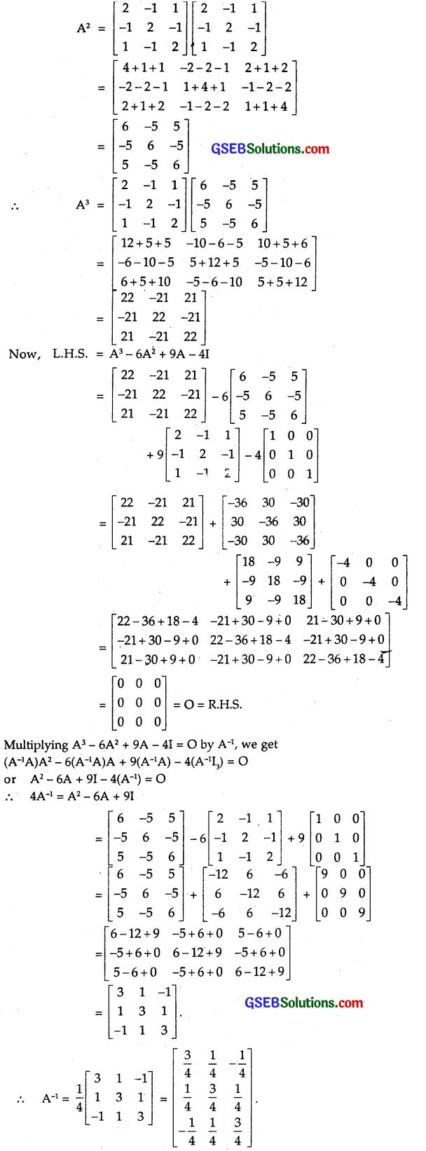 GSEB Solutions Class 12 Maths Chapter 4 Determinants Ex 4.5 14