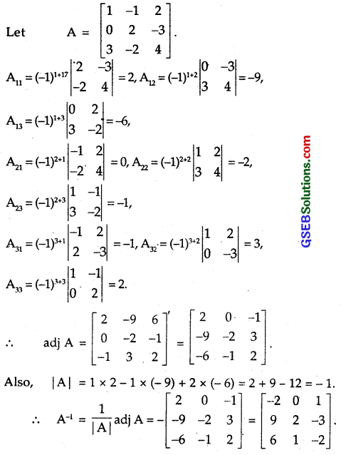 GSEB Solutions Class 12 Maths Chapter 4 Determinants Ex 4.5 9